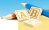 Animal Birth Control - ABC (Clinton, Iowa) logo with blocks